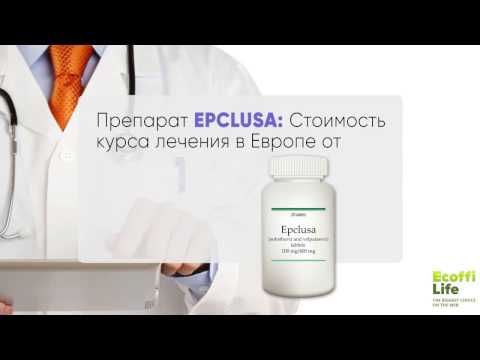 Есть новые препараты от гепатита с