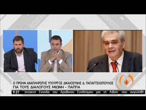 Ο Δ.Παπαγγελόπουλος στην ΕΡΤ | 24/06/2020 | ΕΡΤ