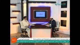 حوارات التناصح مع الشيخ نادر العمراني 15-11-2014