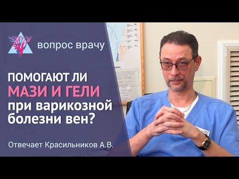 Der Sport bei der Thrombophlebitis
