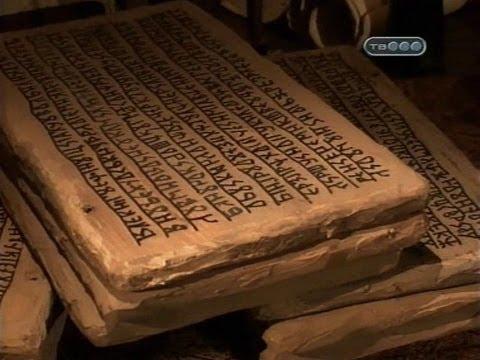 , title : 'Тайны Славянской Цивилизации. Книга Богов'