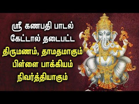 LORD GANESH POWERFUL TAMIL SONGS  | Lord Ganapathi Tamil Padalgal | Best Tamil Devotional Songs