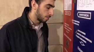 срочная помощь в метро