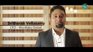 GBS Network