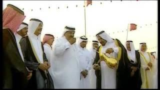 مازيكا اليوم يوم السعد - شيلة - كليب عرضة قطرية - قناة الدوحة تحميل MP3