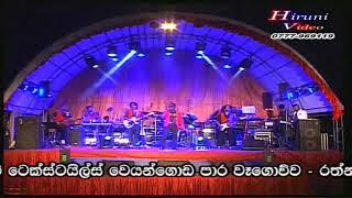vijithaya adaraye arrowstar - मुफ्त ऑनलाइन