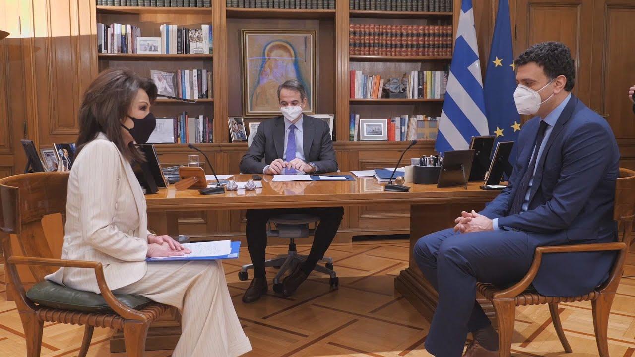 Κυρ. Μητσοτάκης: «Η έξοδος από την κρίση της πανδημίας είναι πια ορατή»