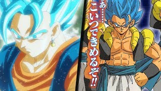 GOGETA in Dragon Ball Super Broly