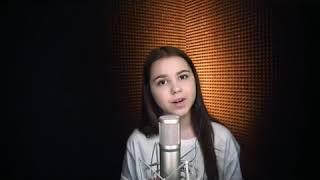 Катя Манешина «Помоги мне»