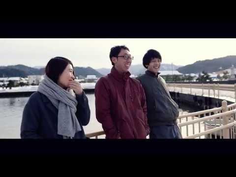 移住プロモーション_冬ver_京丹後で働く若者の暮らし