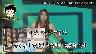대도서관 수다방] 자랑의 고수가 전수하는 장기자랑 꿀팁 대공개