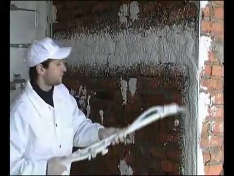 Механизированный метод штукатурки стен