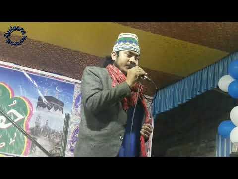 एकदम नई अंदाज में Wo Hasnain Ka Nana Hai By Nadeem Raza Faizi Madhupuri 2019