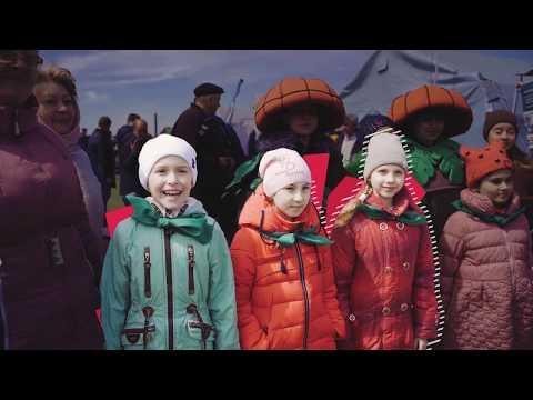 VIII фестиваль экологического туризма