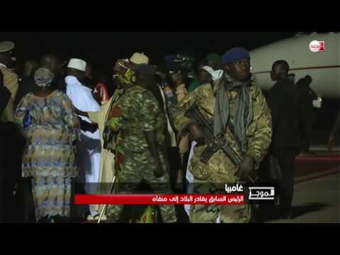 لحظة مغادرة الرئيس الغامبي في طائرة خاصة