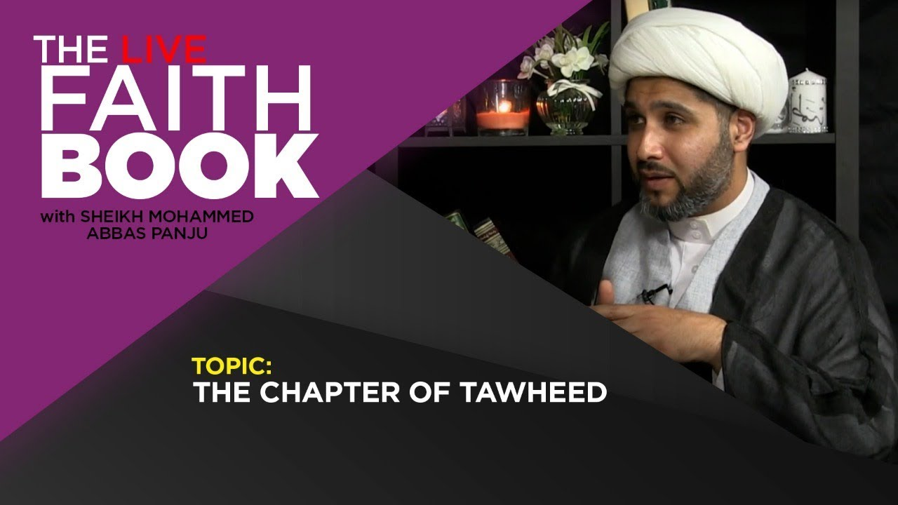 The Chapter Of Tawheed