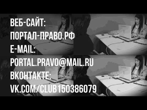 Ущерб. Консультация по трудовому праву в Санкт-Петербурге. Онлайн вопрос юристу бесплатно СПб