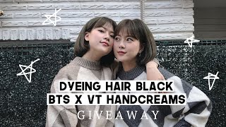 DTV.07: Dyeing Hair Black omg, BTS x VT Hand Collection, Film Cafe | Q2HAN