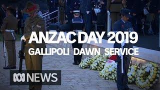 Anzac Day dawn service from Anzac Cove in Gallipoli | ABC News