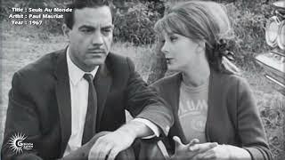 Paul Mauriat - Seuls Au Monde (1967)   Yeşilçam Film Müzikleri