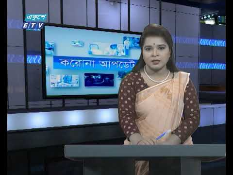 12 Pm Corona Bulletin || 04 April 2020 | ETV News