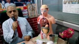RMP DOCTORS CMS/BAMS saimission org - Tatiya sai Channel