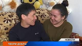 Парень из Уральска отдал свою почку больной девушке из Шымкента