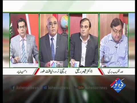 Pakistan Ki Awaaz 02 11 2016