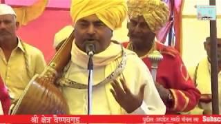 #kirtan वै.ह.भ.प. दादा महाराज शिरवळकर कीर्तन ( Dada Maharaj Shirvalkar ) - Shree Kshetra Vaishnavgad