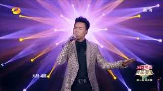 【我是歌手】胡彥斌《味道》20150130