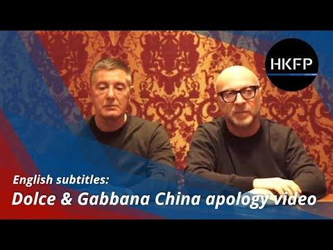 Долче и Габана се извиниха на китайския народ (ВИДЕО)
