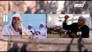 preview picture of video 'Ghardaia .. Le chaînon manquant P2 /  غرداية .. الحلقة المفقودة ج2'