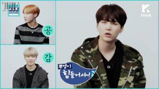 151016   ASK IN A BOX: BTS (방탄소년단) 'Blood Sweat & Tears (피 땀 눈물)' [Legendado PT BR]