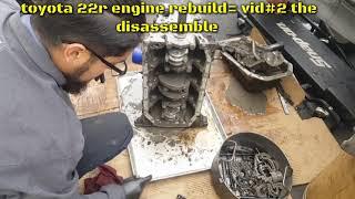22r - मुफ्त ऑनलाइन वीडियो