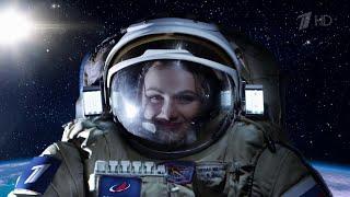 Определены претендентки на главную роль в фильме, который будут снимать в космосе.