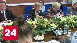 Бюджет Подмосковья получит 300 миллионов от кадастровой переоценки недвижимости - Россия 24