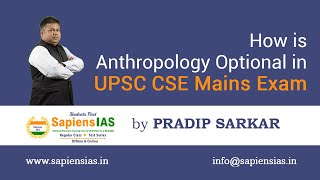 How is Anthropology Optional in UPSC