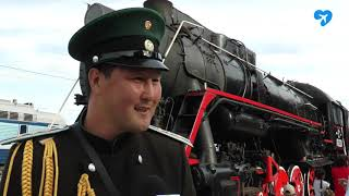 День железнодорожника в Верхнем Баскунчаке (05.08.2019)