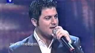 تحميل اغاني Super star 1 Melhem Zein A'alli Gara MP3