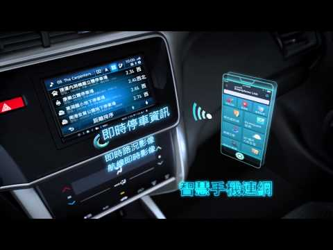 Honda City AVN主機商品說明  - Youtube