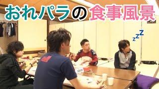鈴村健一「これうまっ!なにこれ?牛炒め!」人気声優の食事風景
