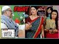 Meghna Heated Fight With Kadar Bhai Over Stitching