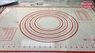 Использование силиконового коврика для выпечки