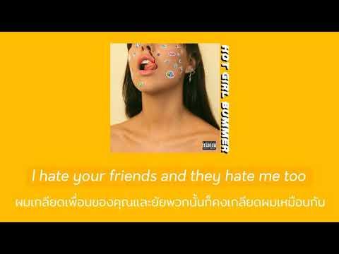 [thaisub] Hot girl bummer - blackbear แปลไทย