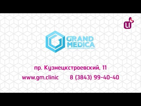 В Грант Медика избавят от варикоза бесплатно по ОМС