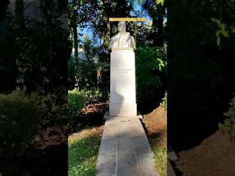 "VR-Park A.I. – Statues identification in ""Pedion Areos"" park (test video 5 – in beta)"