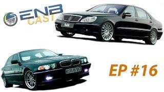 EnB Cast #16 – Resto de rico