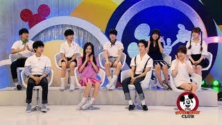 SMROOKIES Mickey Mouse Club EP 01 (Legendado PT-BR)