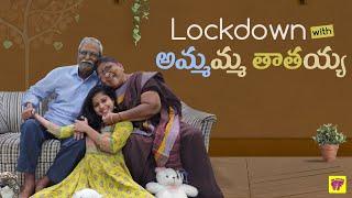 Lockdown With Thaathaa Ammammaa | Girl Formula | Chai Bisket