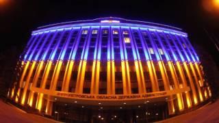 Здание превратилось во флаг Украины